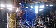 华机重工:生产先进的四辊破碎机