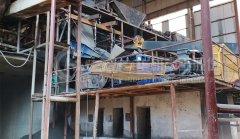 钢渣破碎机-钢渣粉碎机设备